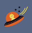 a little cartoon flying saucer flies in the vector image