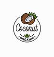 coconut fruit logo round linear slice vector image vector image