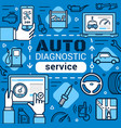 computer diagnostic vehicle car repair service vector image vector image