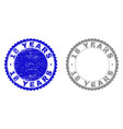 textured 18 years grunge stamp seals with ribbon vector image vector image