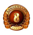 8 years anniversary golden label with ribbon vector image vector image