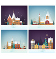 collection winter cityscapes or urban vector image vector image