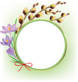 Spring composition vector image vector image
