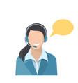 call center employee vector image vector image