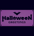 halloween happy night banner vintage vector image