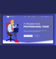 landing website page business agency web vector image vector image