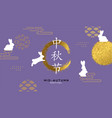 mid autumn rabbit card with abstract gold glitter vector image vector image