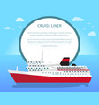 spacious luxury cruise liner big red steamer vector image vector image