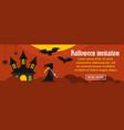 halloween invitation banner horizontal concept vector image vector image