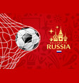 soccer ball in net welcome to football cup vector image vector image