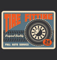 retro poster for car tire fitting vector image vector image