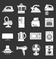 house appliance icons set grey vector image vector image