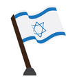 isolated flag of israel vector image vector image