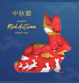 mid autumn card rabbit cutout with asian paper art vector image