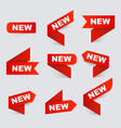 Sign New New signs Isolated vector image vector image
