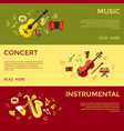 digital green music vector image