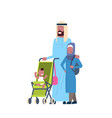 arab father daughter baby son in stroller full vector image vector image