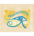 eye of horus vector image vector image