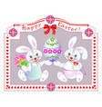 greeting card with easter day congratulations vector image