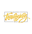 thanksgiving typography for greeting cards vector image vector image