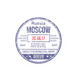 visa stamp moscow airport russia border control vector image vector image