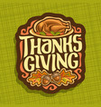 logo for thanksgiving day vector image