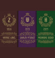 vintage packaging design with royal monograms set vector image vector image