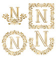golden n letter ornamental monograms set heraldic vector image