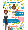 business clerk or financial manager vector image vector image