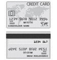 Credit Card of the stars in black and white vector image vector image