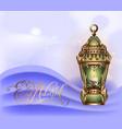 eid mubarak greeting card to islamic ramadan vector image vector image