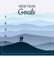 new years resolution in the new year men and vector image vector image