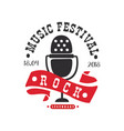rock music legendary festival logo black and red vector image vector image