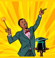 african magician amazing performance circus vector image vector image