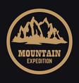 Mountain tourism emblem design element for logo