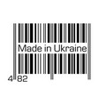 bar code made in ukraine vector image