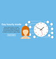 day hourly mode banner horizontal concept vector image vector image