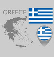 greece blank vector image vector image