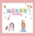 happy birthday card for little girl vector image