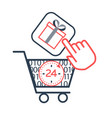 icon cart on online store black vector image vector image