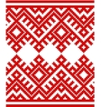 Slovenian Traditional Pattern Ornament Background vector image