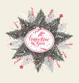 christmas with calligraphic text and tree vector image vector image