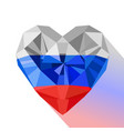 flat style logo symbol of love russia vector image vector image