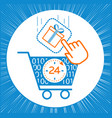 icon cart on online store vector image vector image