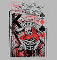king spades vector image vector image