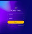 member login empty template form interface vector image