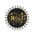 noel calligraphy gold phrase handwritten glitter vector image