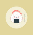 onigiri shrimp japanese rice ball with prawn vector image