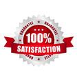 100 prozent satisfaction button vector image vector image
