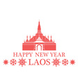 Greeting Card Laos vector image